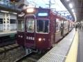 阪急3300系 阪急京都線快速