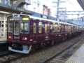 阪急8300系 阪急京都線快速急行