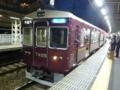 阪急7300系 阪急京都線快速