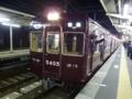 阪急5300系 阪急千里線普通