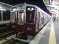 阪急8300系 阪急千里線普通