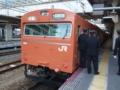 JR103系 JR大阪環状線普通