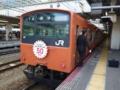 JR201系 JR大阪環状線普通