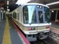 JR221系 JR大阪環状線普通