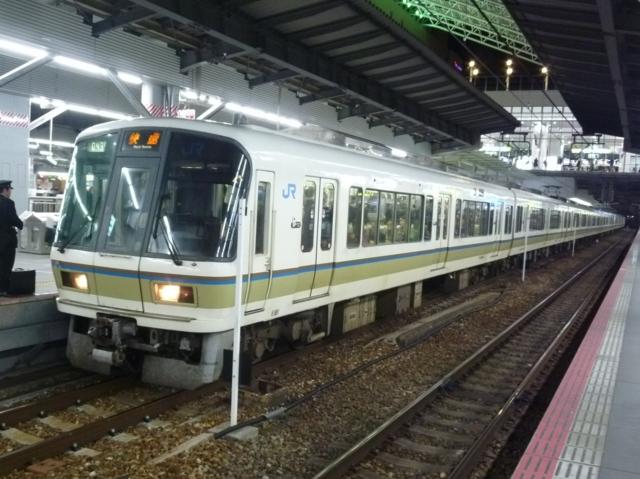 JR221系 JR東海道本線快速