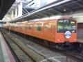 JR201系 JR大阪環状線区間快速