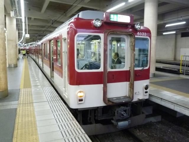 近鉄6020系 近鉄南大阪線準急