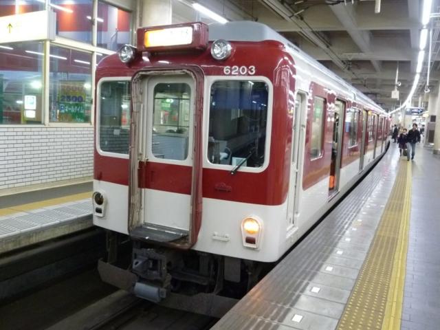 近鉄6200系 近鉄南大阪線急行