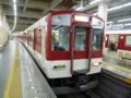 近鉄6620系 近鉄南大阪線急行