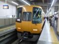 近鉄16400系 近鉄南大阪線特急