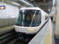 近鉄26000系 近鉄南大阪線特急さくらライナー