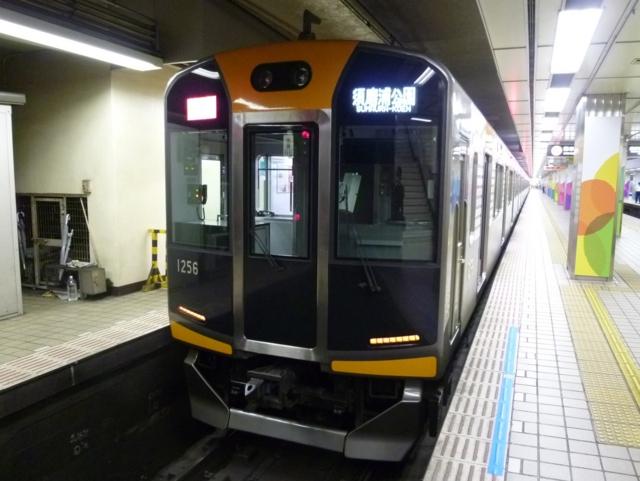 阪神1000系 阪神本線特急