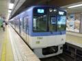 阪神5550系 阪神本線普通