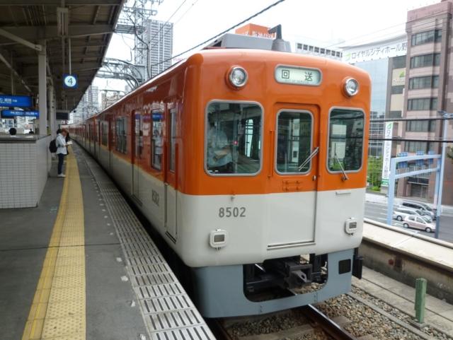 阪神8000系 回送