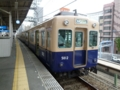 阪神5001形 阪神本線普通