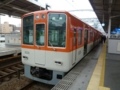 阪神8000系 阪神本線急行
