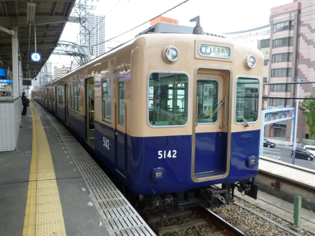 阪神5131形 阪神本線普通
