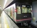 大阪市交通局25系 大阪地下鉄千日前線普通