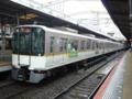 近鉄9820系 近鉄奈良線快速急行