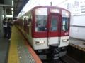 近鉄5800系 近鉄奈良線快速急行