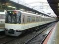 近鉄3220系 近鉄奈良線快速急行