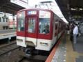 近鉄1430系 近鉄大阪線普通