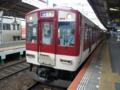 近鉄8810系 近鉄大阪線普通