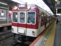 近鉄2800系 近鉄大阪線普通