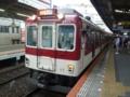 近鉄2610系 近鉄大阪線急行