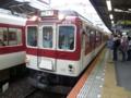 近鉄2410系 近鉄大阪線準急