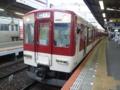 近鉄1620系 近鉄大阪線普通