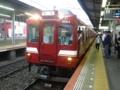 近鉄2680系 近鉄大阪線鮮魚列車