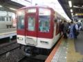 近鉄8810系 近鉄大阪線準急