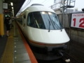 近鉄21000系 近鉄大阪線特急アーバンライナーplus