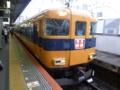 近鉄12410系 近鉄奈良線特急