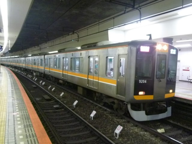 阪神9000系 阪神なんば線快速急行