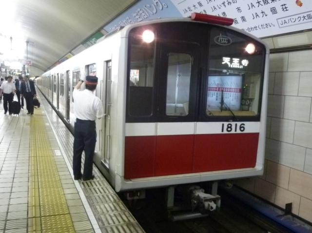 大阪市交通局10系 地下鉄御堂筋線普通