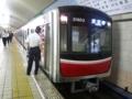 大阪市交通局30000系 地下鉄御堂筋線普通
