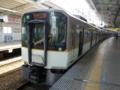 近鉄9820系 阪神なんば線快速急行