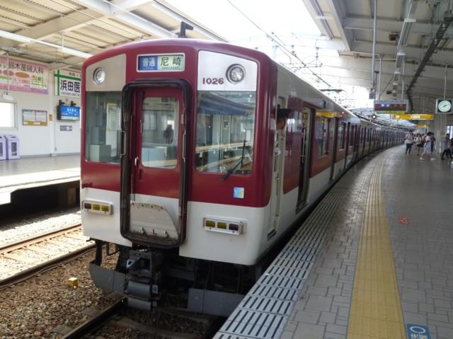 近鉄1020系 阪神なんば線普通