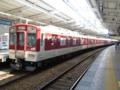 近鉄5820系 阪神なんば線快速急行