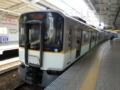 近鉄5820系 阪神なんば線区間準急