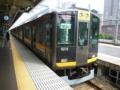 阪神9000系 阪神本線特急