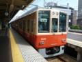 阪神8000系 阪神本線直通特急