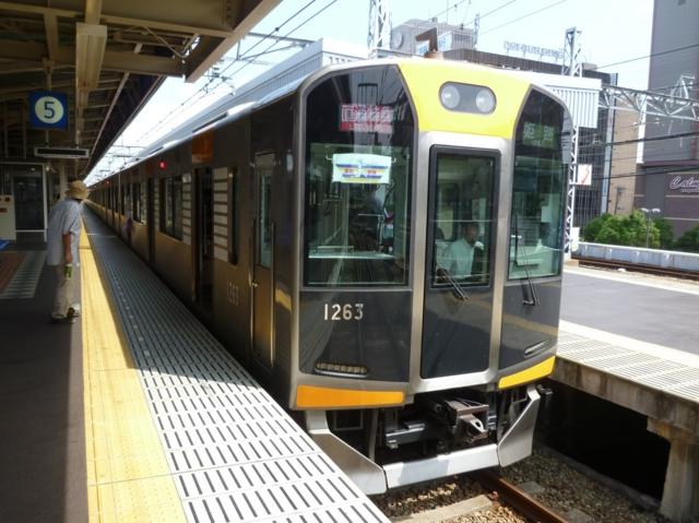 阪神1000系 阪神本線直通特急