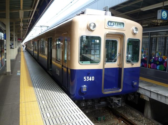 阪神5331形 阪神本線普通