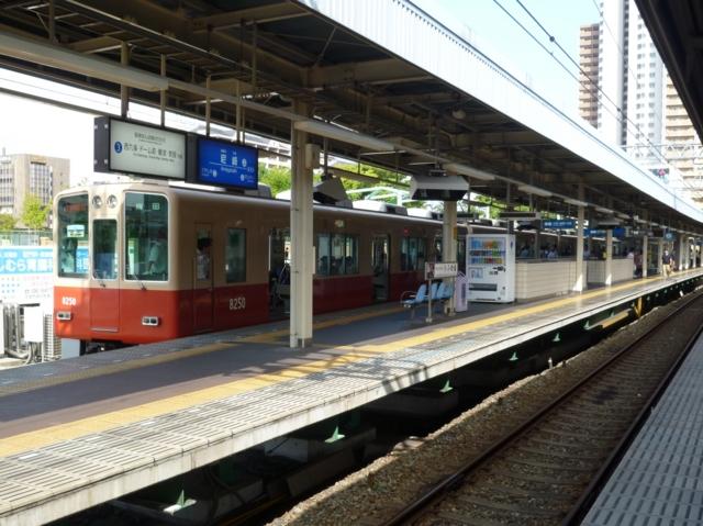 阪神8000系 阪神本線臨時特急