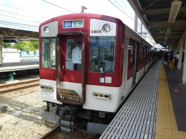 近鉄5800系 阪神なんば線普通