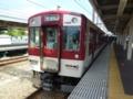 近鉄1020系 阪神なんば線快速急行