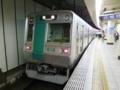 京都市交通局10系 京都地下鉄烏丸線普通